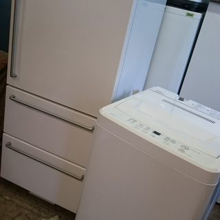 お買い得品2点セット!!無印良品(MUJI)3ドア冷蔵庫2…