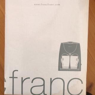 (再値下げ)Franc franc「2カップコーヒーメーカー」