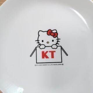 キティちゃん 中皿 2枚で - 生活雑貨