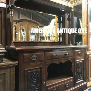 上品なスタイルで圧倒 大型181cm USAアンティーク家具 木...