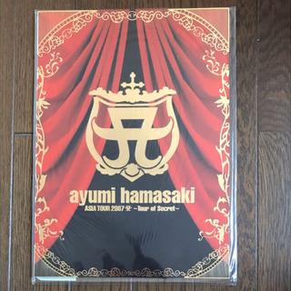 浜崎あゆみ 2007年アジアツアーパンフレット