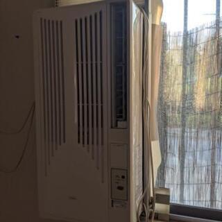 窓用エアコン(5月5日)限定確実お引き取り可能な方