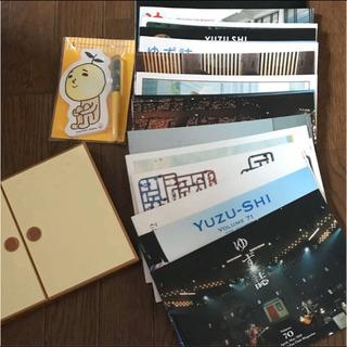 【ゆず】ゆず誌・専用Box・レターセット