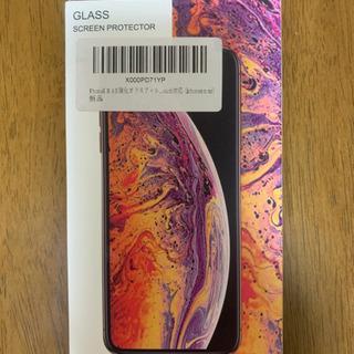 新品⭐️未使用 iPhone X MAX