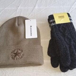 タグ付き未使用手袋と帽子