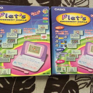 勉強 ゲーム casio アミューズメント Plet's プレッツ
