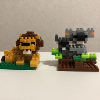 ●お取引完了● パズル ブロック マイクロブロック ライオン コアラ
