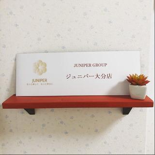 juniper大分店
