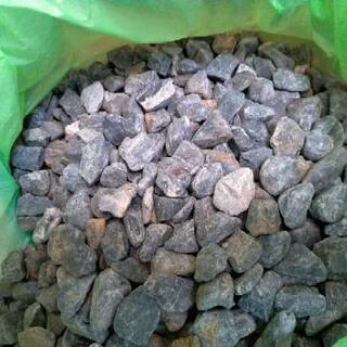 黒玉砂利(14~20mm) 36kg 庭園用天然玉砂利