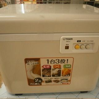 【引取限定】タイガー 餅つき機 中古品 SMG-A360 【ハン...