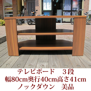 テレビボード ローボード リビングボード テレビ台 収納家具 ノ...