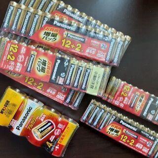 電池新品未使用です! 在庫まだあります!