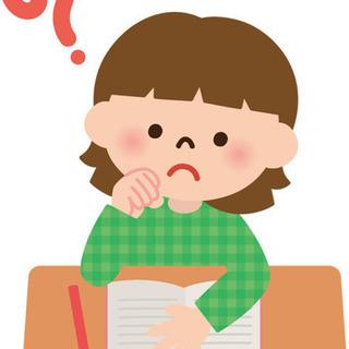 オンライン 家庭教師・動画解説致します ★お試しあり★小学生〜中学生