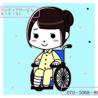 車椅子の安全点検・軽整備・軽修理・清掃・運搬・販売・引き取り(札幌市内)致します。基本無料 - その他