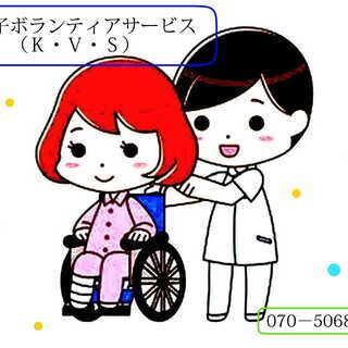 車椅子の安全点検・軽整備・軽修理・清掃・運搬・販売・引き取り(札幌市内)致します。基本無料 − 北海道