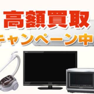 【高価買取】BDレコーダー 液晶テレビ ギター エアコン その他...