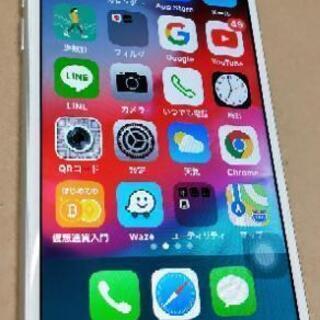 美品 iphone7 32gb SIMフリー