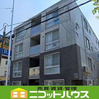 【敷金礼金0円♪】火災保険のみ!! 「ペット相談可」・「ネット無...