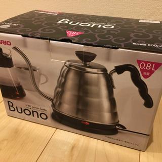 ★新品★ハリオ V60 細口パワーケトル・EVKB-80 コーヒ...