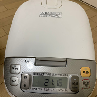 【取引先確定済】Panasonic製5.5号炊き炊飯器(しゃもじ付)
