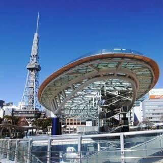 名古屋1号店 登録完了しました。