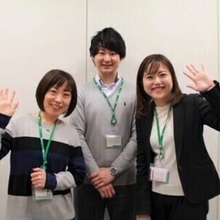 大手生命保険アフラックコールセンター受信スタッフ(派遣)高時給1...