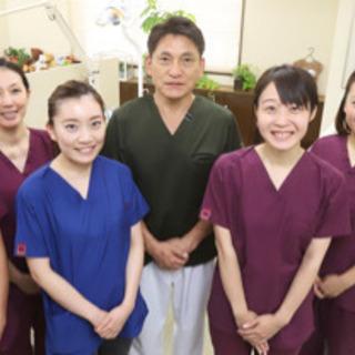 歯科助手、歯科衛生士募集