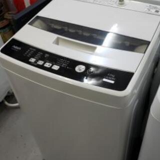 【洗濯機】高年式♪1~2人用☆お安くご提供!