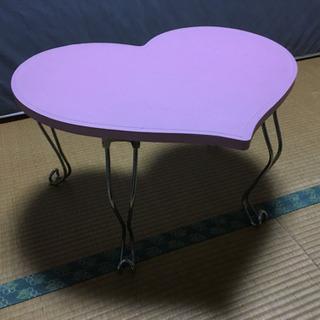 かわいいハートの折りたたみテーブル