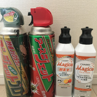 洗剤 食器 殺虫剤