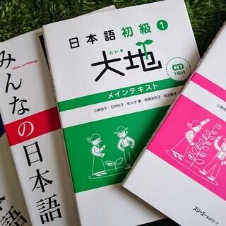 オンライン(Skype、Zoom)で日本語を勉強しませんか♪ 5...