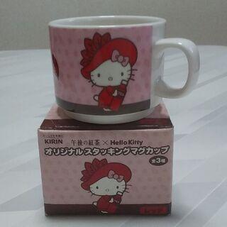 オリジナルハローキティマグカップ
