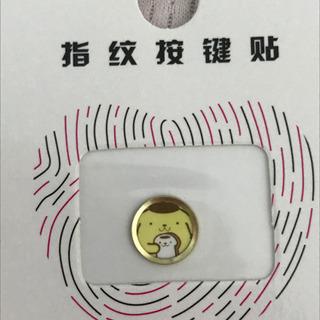 サンリオ 指紋認証可能 ポムポムプリン iPhoneホームボタンカバー