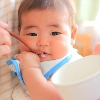【全国から受講可能】オンライン講座で離乳食のギモンを解決!1人目...