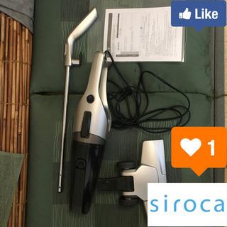 シロカ siroca 掃除機 スティック AV-S101