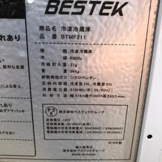 【2018年製】ベステック BESTEK 冷凍冷蔵庫 直冷式 85L 右開き BTMF211 - 家電