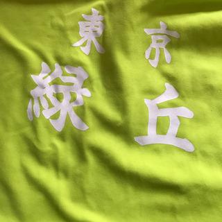 ✴️緑中 テニス部 公式試合ポロシャツ