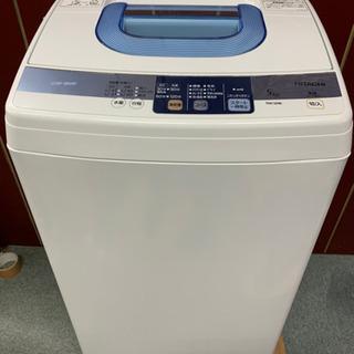 日立 洗濯機 5キロ 2012年製 お譲りします