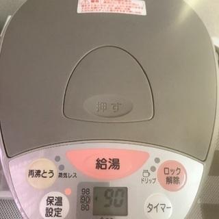 象印2.2L電動ポット - 新宿区