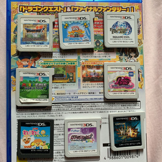 3DSソフト8本セット