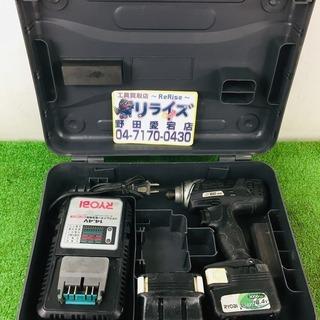 ボッシュ BID-1416 インパクトドライバー【リライズ…