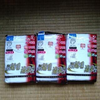 【お値下げ♪】男性用ブリーフLサイズ白 3袋セット