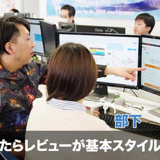 ☆【三軒茶屋】WEBデザイナー募集☆時給1,300円以上!経験者...