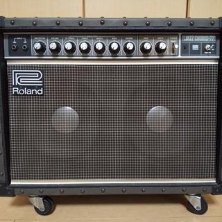 ギターアンプ ローランド JC-77