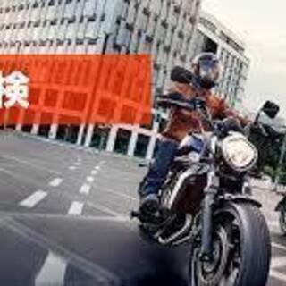 ★出張★ バイクの車検代行します