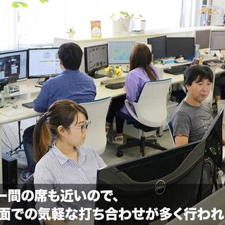 ☆【三軒茶屋】WEBデザイナー募集☆リーダーに挑戦してみたい方大募集!