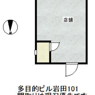 🆕🏢多目的貸事務所・店舗・岩田町/動物OK/費用0プランお祝金プ...