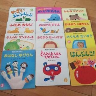 【決まりました】絵本24冊+自作絵本棚 - 名古屋市