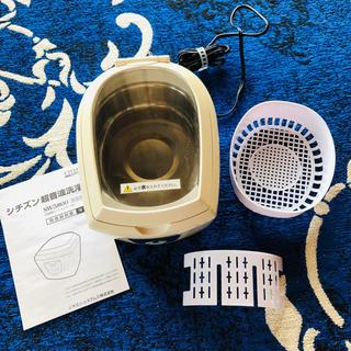 【中古】CITIZEN シチズン 超音波洗浄器 SW5800