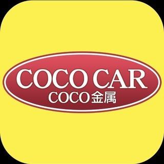 豊浦10-490 (株)COCO CAR 不用品買取;鉄・非鉄買...